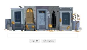 Google20121031
