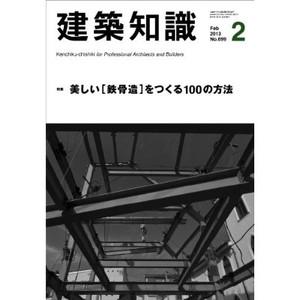 Ken201302_2