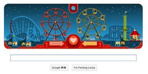 Google_2013valen