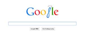 Google2013151
