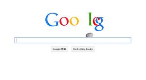 Google2013152