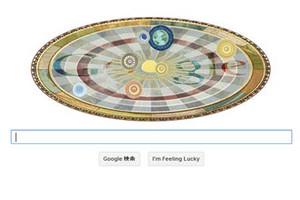 20130219_google