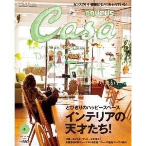 Casa201305