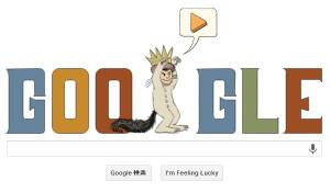 Google20130610