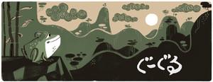 Google20130615