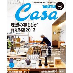 Casa201307