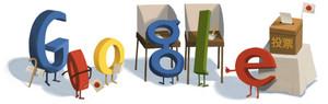 Google20130721
