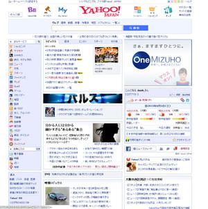 Yahoo01