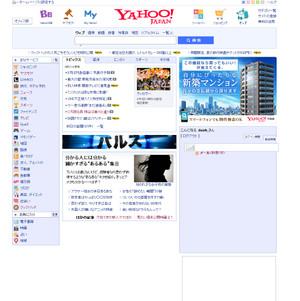 Yahoo03