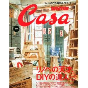 Casa201310