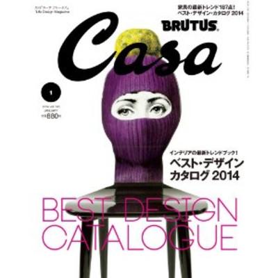 Casa201401