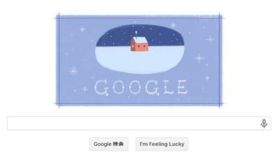 Google131226