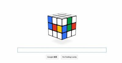 Google20140519