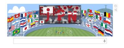 Google20140714_2