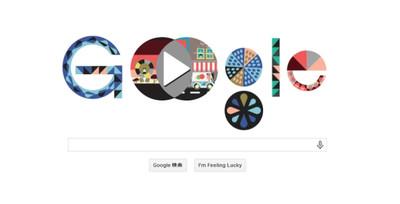 Google20140804
