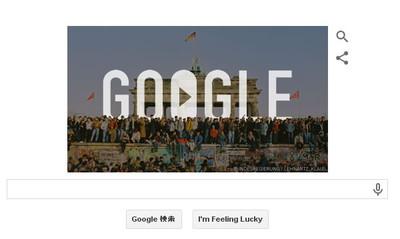 Google20141109