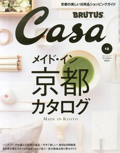 Casa201412_2
