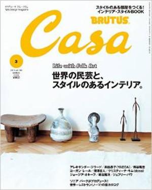 Casa201503