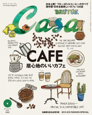 Casa201504