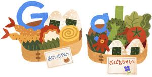 Google20150921