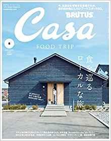 Casa201906