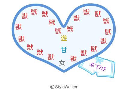 Heartmaker22