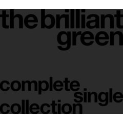 Brilliant_green_