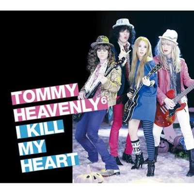 Tommy_he200906