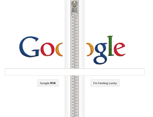 Googlelogo201204241