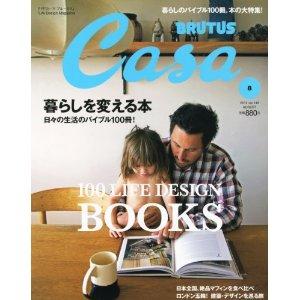 Casa201208