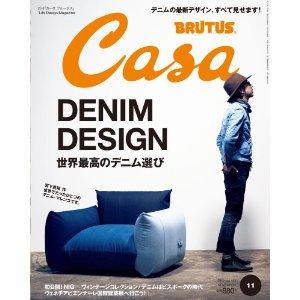 Casa201211