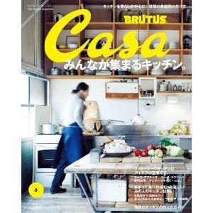 Casa201303