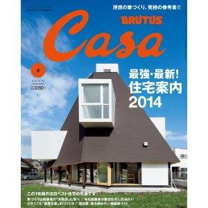 Casa201402