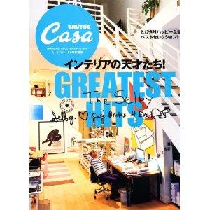 Casa2014032_2