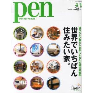 Pen20140401_3