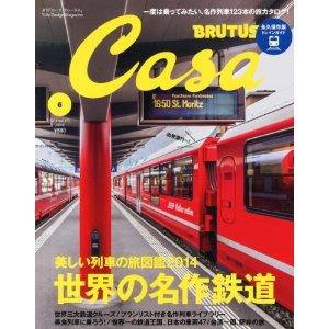 Casa201406