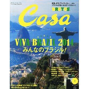 Casa201407