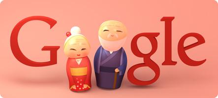 Google20140915