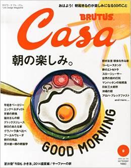 Casa201409