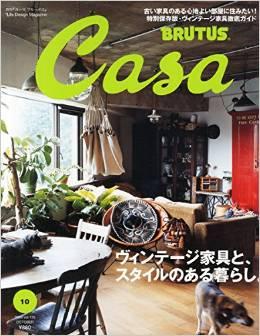 Casa201410