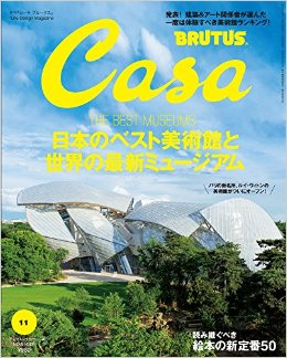 Casa201411