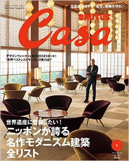 Casa201501
