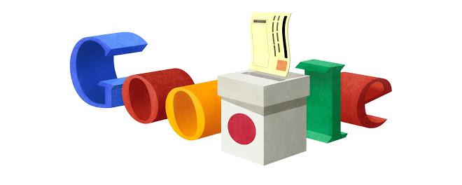Google20141214