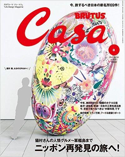 Casa201508