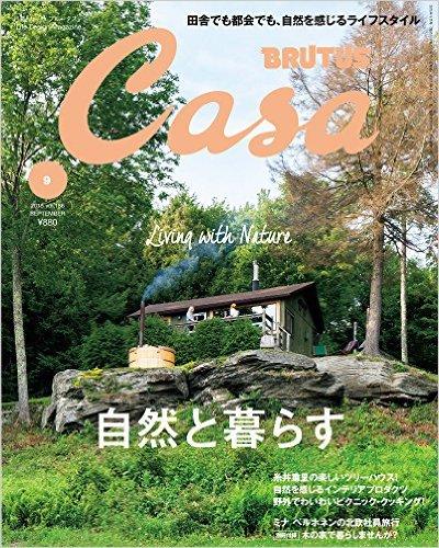 Casa201509
