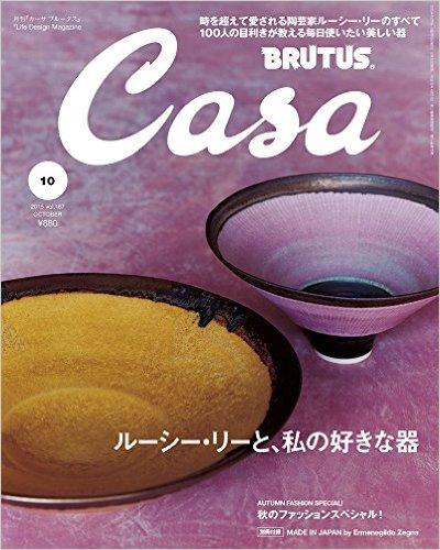Casa201510