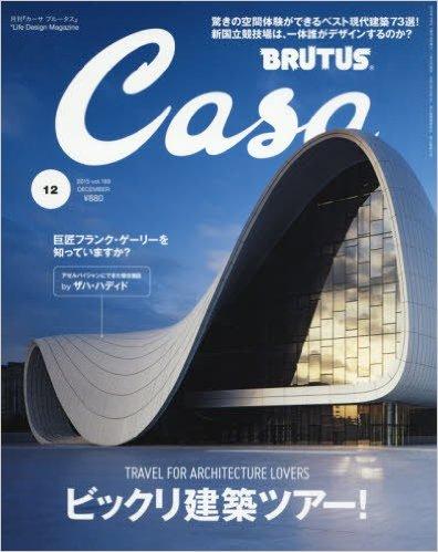 Casa201512