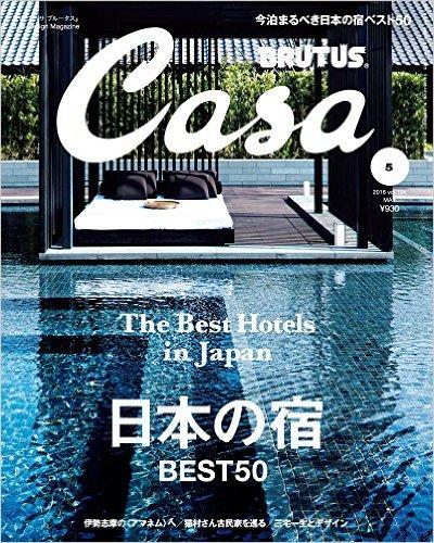 Casa201605