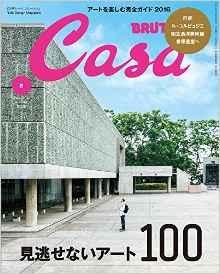 Casa201608
