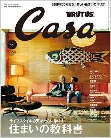 Casa201611